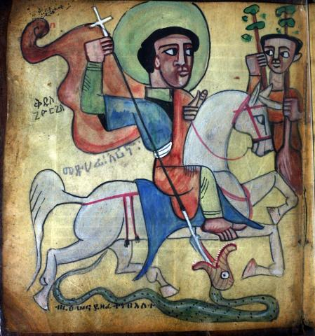 page from Ethiopian prayer book